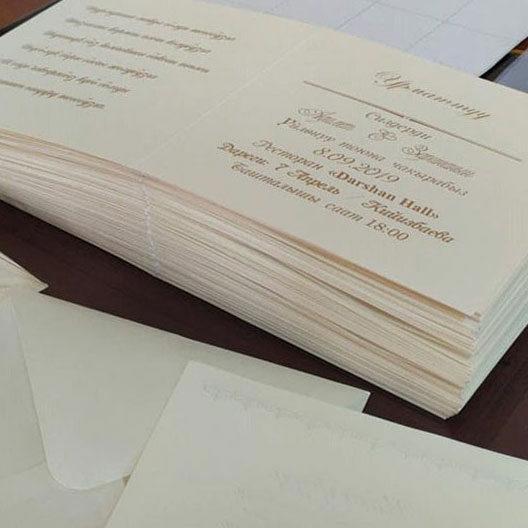 Печать на пригласительных